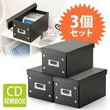 【お買得3個セット】CDケース DVDケース 組立CD収納ボックス CDを30枚収納 (ブラック・ブルー・オレンジ・グリーン・ホワイト) [200-FCD036-3]【サンワダイレクト限定品】