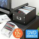 CDケース DVDケース 組立CD収納ボックス DVDを17枚収納 (ブラック・ホワイト) 収納ケース メディアケース おしゃれ [200-...