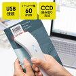 【送料無料】タッチ式バーコードリーダー CCD 80mm幅 USB接続 [400-BCR003]【サンワダイレクト限定品】