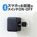 SwitchBot ワイヤレススイッチロボット ブラック/ホワイト 壁電気スイッチ操作 アプリ連携 学習リモコン 家電 リモコン Bluetooth ワイヤレス 遠隔操作