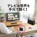 テレビスピーカー ワイヤレス テレビ用 手元スピーカー 充電...