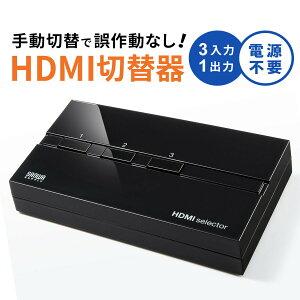 HDMI���ش�(3����1���ϡ�PS4�б���3D�б�����ư�ڤ��ؤ��ʤ�����ư���ء��Ÿ����ס�HDCP�б���