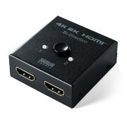 HDMI切替器 HDMI セレクター 双方向 2入力1出力 1入力2出力 4K対応 自動切り替えなし[400-SW028]【サンワダイレクト限定品】