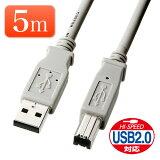 [股票] USB接口的USB2.0电缆包装和大规模部署简单批量购买公司方向两端[男性] 5分(浅灰色[USBケーブル 5m まとめ買いや大量導入向き Aオス-Bオス ライトグレー [500-USB004]【サンワダイレクト限定品】]
