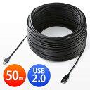 【送料無料】USBケーブル 50m USB2.0 延長ケーブル ブラック [500-USB007-50]【サンワダイレクト限定品】