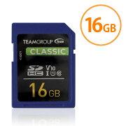 SDカード 16GB Class10 SDHCカード メモリーカード クラス10 [600-HT16G10]【サンワダイレクト限定品】【ネコポス対応】【楽天BOX受取対象商品】