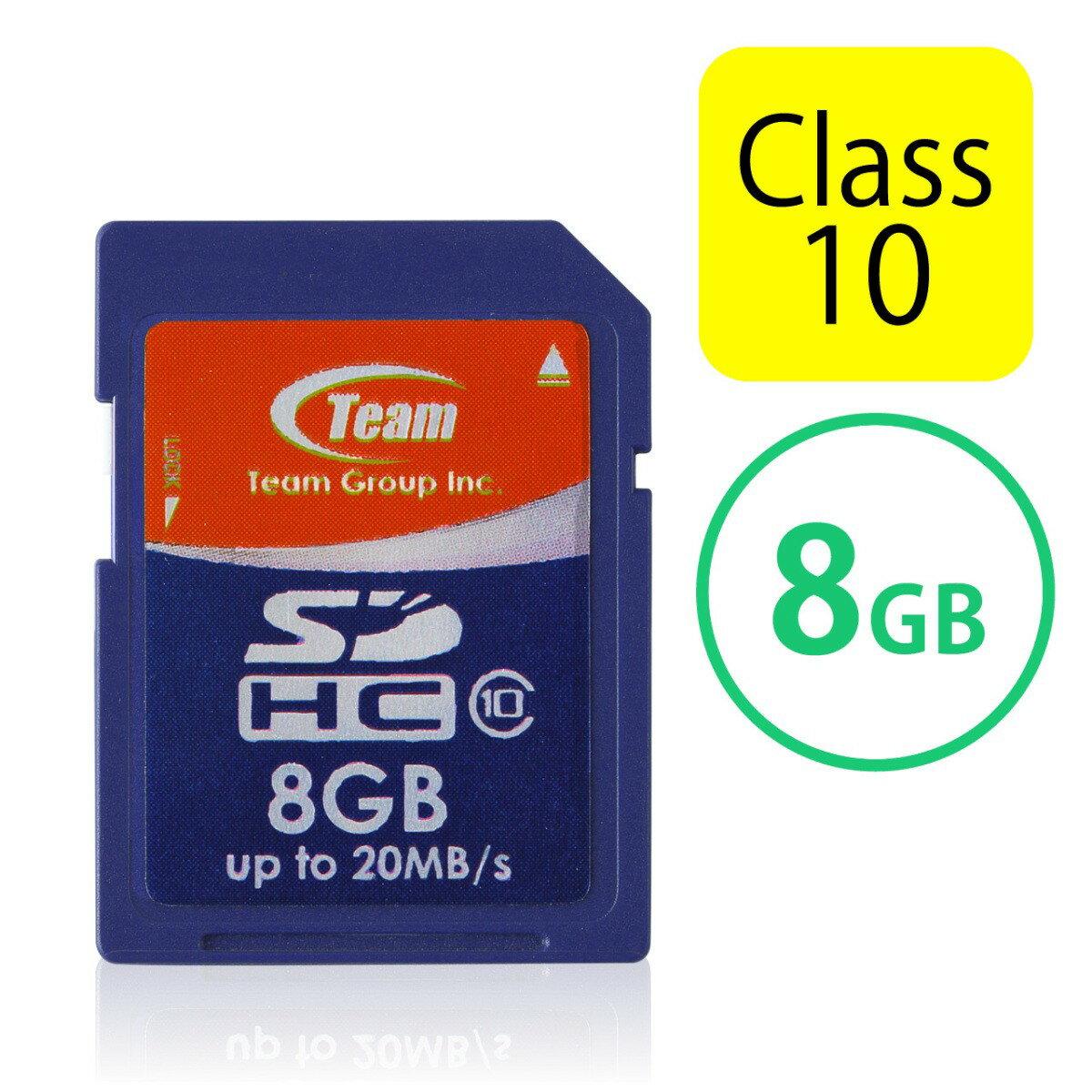 【12月13日値下げしました】SDカード 8GB Class10 SDHCカード メモリーカード クラス10 入学 卒業[600-HT8G10]【サンワダイレクト限定品】【ネコポス対応】【楽天BOX受取対象商品】