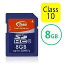 SDカード 8GB Class10 SDHCカード メモリーカード クラス10 入学 卒業