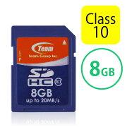 SDカード 8GB Class10 SDHCカード メモリーカード クラス10 [600-HT8G10]【サンワダイレクト限定品】【ネコポス対応】【楽天BOX受取対象商品】