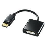 DisplayPort-DVI変換アダプタ[AD-DPDVA01]【送料無料】