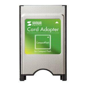 コンパクトフラッシュアダプタ カードリーダー CFアダプタ CFをPCカードに変換 [ADR-CFN]【サンワサプライ】【ネコポス対応】【楽天BOX受取対象商品】