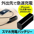  2600mAh  iPhone   BTL-RDC5BK