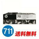 【送料無料】HP プリントヘッド 交換キット HP711[C1Q10A]【ヒューレットパッカード】