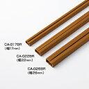 ケーブルモール 配線カバー フタがない一体型 3本収納 ブラウン 配線の整理に最適なケーブルカバー [CA-G22BR]【サンワサプライ】