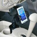 車載ホルダー ドリンクホルダー固定タイプ 360度回転 iPhone・Xperiaなどの各種スマートフォン(スマホ)対応 [CAR-HLD4BK] 【サンワサプ...