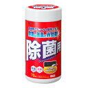 除菌ウェットティッシュ(70枚入り) 大掃除に最適 [CD-...