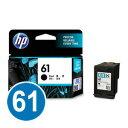 HP 純正インク HP61 CH561WA (ブラック) プリントカートリッジ 【ヒューレットパッカード】