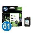 純正インク HP HP61 CH563WA (ブラック・増量タイプ) プリントカートリッジ 【ヒューレットパッカード】