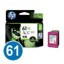 純正インク HP HP61 CH564WA (カラー・増量タイプ) プリントカートリッジ 【ヒューレットパッカード】