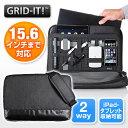 【送料無料】GRID-IT パソコンケース 15.6インチ ノートPCケース [CLC3550CH]【Cocoon】
