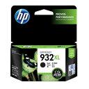 【送料無料】純正インク HP HP932XL CN053AA (ブラック・増量) インクカートリッジ 【ヒューレットパッカード】