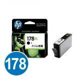【】純正インク HP HP178 CN684HJ (ブラック・増量タイプ) プリントカートリッジ 年賀状印刷 【ヒューレットパッカード】