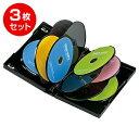 DVD収納ケース(10枚収納・3枚パック・ブラック・27mm)[DVD-TW10-03BK]