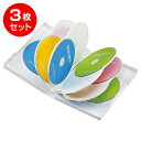 DVD収納ケース(10枚収納・3枚パック・ホワイト・27mm)[DVD-TW10-03W]