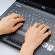 ノートパソコン用キーボードカバー ひっかけタイプで、どんな形状のキーボードにも対応 フリーサイズ 290×150mm [FA-NMUL3]【サンワサプライ】