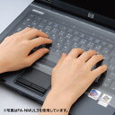ノートパソコン用キーボードカバー ひっかけタイプで、どんな形状のキーボードにも対応 フリーサイズ 450×150mm [FA-NMUL6]【サンワサプライ】