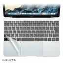 【激安アウトレット】【訳あり】MacBook 12インチ用キーボードカバー(フラットタイプ)[FA-SMACBF12]