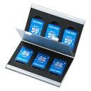アルミメモリーカードケース(SDカード用・両面収納タイプ)[FC-MMC5SDN]【ネコポス対応】【楽天BOX受取対象商品】
