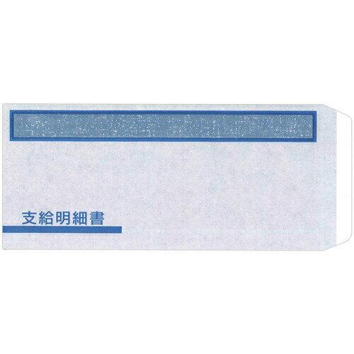 【送料無料】OBC FT-1S 支給明細書窓付封筒シール付(300枚入)[FT-1S]