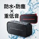 Bluetoothスピーカー 防水・防塵対応 Bluetoo...