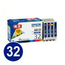 Pure ink Epson IC4CL32 (four-colored pack) ink cartridge sunflower [EPSON]
