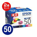 [two good bargain sets] pure ink Epson IC6CL50 (six colors of packs) empty Rio ICBK50, ICC50, ICM50, ICY50, ICLC50, ICLM50 ink cartridge balloon [EPSON] for Colorio