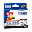 Pure ink Epson ICBK50 (black) ink cartridge balloon [EPSON]