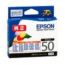 純正インク エプソン ICBK50 (ブラック) インクカートリッジ 風船 【EPSON】【ネコポス対応】【楽天BOX受取対象商品】