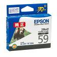 純正インク エプソン ICBK59 (ブラック) インクカートリッジ クマ 【EPSON】【ネコポス対応】【楽天BOX受取対象商品】