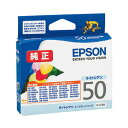 Pure ink Epson ICLC50 (light cyan) ink cartridge balloon [EPSON]