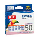Pure ink Epson ICLM50 (light magenta) ink cartridge balloon [EPSON]