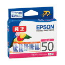 Pure ink Epson ICM50 (magenta) ink cartridge balloon [EPSON]