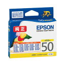 Pure ink Epson ICY50 (yellow) ink cartridge balloon [EPSON]
