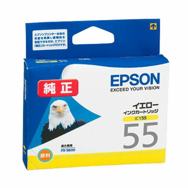 エプソン 純正インク ICY55 (イエロー) インクカートリッジ ワシ 【EPSON】【ネコポス対応】【楽天BOX受取対象商品】