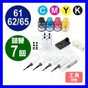 【送料無料】詰め替えインク エプソン IC61・62・65 7回分 4色セット EPSON [INK-E62S60S4R] 【サンワサプライ】