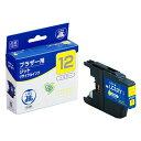 ブラザー LC12Y対応 (イエロー) JITリサイクルインク 日本製 国産 brother 再生インク[JIT-B12Y]【ジット】