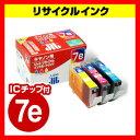 リサイクルインクカートリッジ キャノン BCI-7e/3MP互換 (3色セット) Canon 日本製 キヤノン 【ジット】