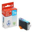 リサイクルインクカートリッジ キャノン BCI-7eC互換 (シアン) Canon 日本製 キヤノン 【ジット】