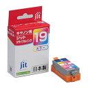 キャノン BCI-19CLR対応 (カラー) JITリサイクルインク 日本製 国産 Canon キヤノン 再生インク[JIT-C19C]【ジット】