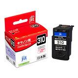 リサイクルインクカートリッジ キャノン BC-310互換 (ブラック) Canon 日本製 キヤノン 【ジット】